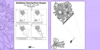 Mindfulness Colouring Flower Bouquet Arabic Translation - flowers, craft, colouring in, arabic, translated, EAL, Mother's Day, Valentine's, spring, flowers, activity, bilingual