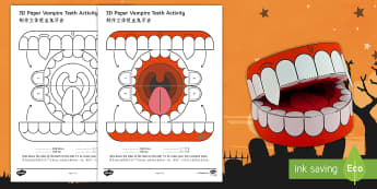 Simple 3D Halloween Vampire Teeth Activity Paper Craft English/Mandarin Chinese English/Mandarin Chinese - halloween, teeth, vampire, EAL