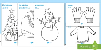 Winter Topic Colouring Pages English/Mandarin Chinese - winter, Christmas, colouring, fine motor skills, worksheet, EAL
