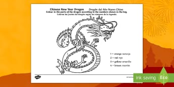 Chinese Dragon Colour by Numbers English/Spanish  - colouring, sheets, fine motor skills, colour by numbers, numbers, number work, colour the numbers, c