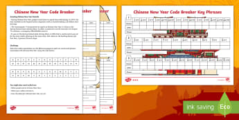 KS2 Chinese New Year Code Breaker Differentiated Activity Sheets - fractions, place value, chinese zodiac, kung hei fat choy, code cracker, multiplication, division, 1