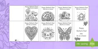 Mother's Day Mindfulness Coloring Cards US English/Spanish (Latin) - Mother day cards, card for mother day., mindfulness coloring cards, relax coloring card, mother days