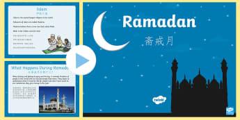 Ramadan Information PowerPoint English/Mandarin Chinese - EYFS Ramadan Information Powerpoint - ramadan, information, powerpoint, ramadam, ramadhan, eyfa, pp,