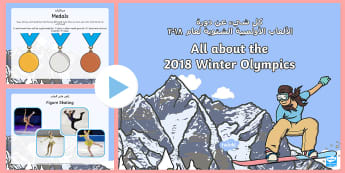 EYFS All about the 2018 Winter Olympics Information PowerPoint Arabic/English