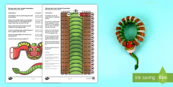 3D Chinese New Year Dragon Wreath Decoration Printable English/Portuguese - 3D Chinese New Year Dragon Wreath Decoration Printable - 3d, chinese new year, dragon wreath, decora