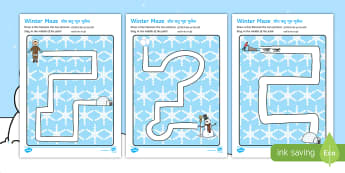 Winter Pencil Control Path Activity Sheets English/Hindi - Activity Sheets, winter, pencil control, worksheets, worksheets, motorskills, pencilcontrol, fine mo
