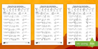Chinese New Year Crack the Code Activity Sheet English/Spanish - Chinese New Year, KS1, KS2, EYFS, worksheet, activity sheet, EAL, maths, decimals, units
