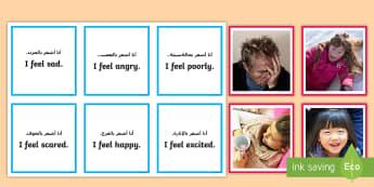 Emotions Matching Cards Arabic/English - Memory, empathy, identify. SEN, happy, sad, EAL, translation