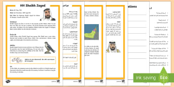 Sheikh Zayed Differentiated Reading Comprehension Activity Arabic/English
