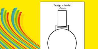 Design a Medal Arabic Translation - arabic, Olympics, Olympic Games, sports, Olympic, London, 2012, design, draw, create, design your own medal, Olympic torch, flag, countries, medal, Olympic Rings, mascots, flame, compete, tennis, athlete, swimming,