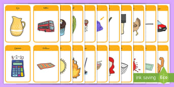 بطاقات الكلمات التعليمية  - كلمات البطاقات التعليمية، بطاقات تعليمية، سماع الصوت،
