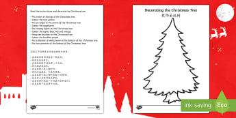Christmas Tree Decorating Reading Comprehension Activity English/Mandarin Chinese - Christmas Tree Decorating Reading Comprehension Activity - comprehension, Christmas tree, decorating