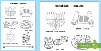 Hanukkah Words and Pictures Colouring Pages English/French - Hanukkah, Jew, Judaism, celebration, light, festival, Jewish, RE, religion