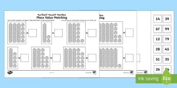 Place Value Tens and Ones to 100 Cut and Stick Activity Sheet Arabic/English - counting, place value, base 10, partitioning, tens, units, ones, activity sheet, worksheet, EAL