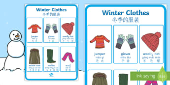 Winter Clothes Vocabulary Poster English/Mandarin Chinese/Pinyin - winter clothes, vocabulary poster, winter, clothes,EAL, Pinyin