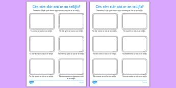 Television Programme Worksheet / Activity Sheet Gaeilge - Gaeilge, Irish, television, T.V., programmes, worksheet / activity sheet, worksheet
