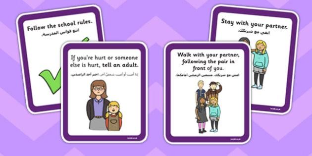 Local Walk Rules Cards Arabic Translation - arabic, local walk, rules, cards