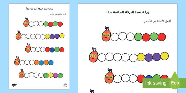 كتاب مجتمعات التعلم pdf