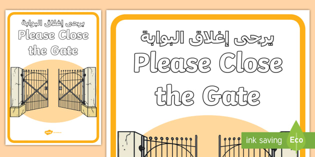 Please Close The Gate Display Poster Arabic English Please Close The Gate