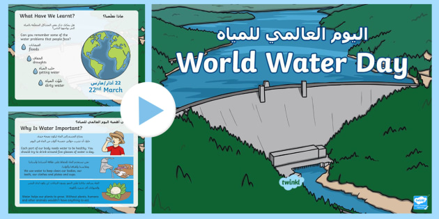 New ks1 world water day information powerpoint new ks1 world water day information powerpoint arabicenglish united nations sciox Image collections