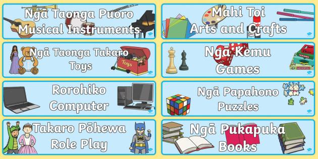 Discovery Zone Display Banner Te Reo Maori/English - Kauta, kitchen, ruma moe, sleep, wharepaku, bathroom, tari, office, takaro, playroom, kauhanga, corr