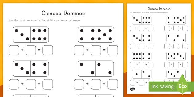 chinese new year domino addition worksheet activity sheet. Black Bedroom Furniture Sets. Home Design Ideas