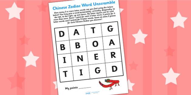 Chinese Zodiac Word Unscramble - chinese, zodiac, word games