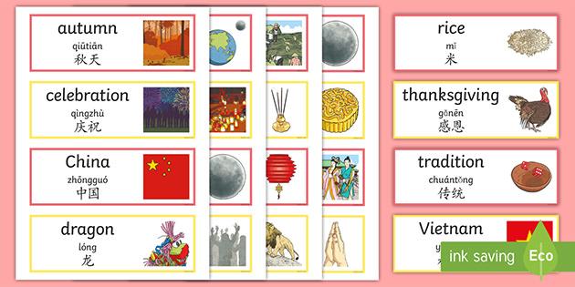 Moon Festival Word Cards English Mandarin Chinese Pinyin
