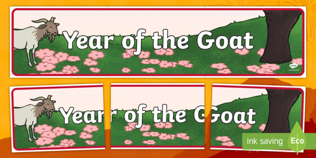 Year of the Goat Chinese New Year Display Banner - display banner