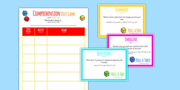 Reading Comprehension Dice Activity Arabic Translation - arabic, reading, comprehension, dice