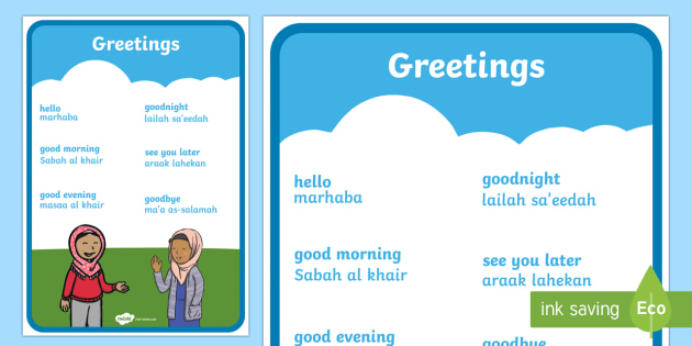 Greetings a4 display poster phonetic englisharabic language greetings a4 display poster phonetic englisharabic language packs hello goodbye m4hsunfo Gallery