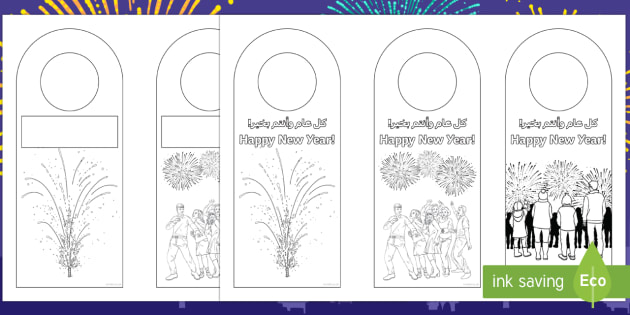 Happy New Year Door Hanger Colouring Page Arabic Translation - Arabic/English - ?????????? /  sc 1 st  Twinkl & Happy New Year Door Hanger Colouring Page Arabic Translation