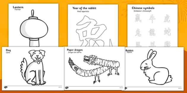 Chinese New Year A4 Colouring Posters Romanian Translation - romanian, chinese new year, a4, colouring, posters, display, colour