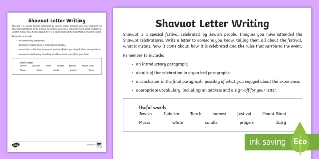 Shavuot Letter Writing Worksheet / Worksheet - Shavuot ...