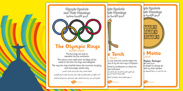 The olympics symbols and their meanings display posters arabic the olympics symbols and their meanings display posters arabic translation arabic symbols olympics stopboris Gallery