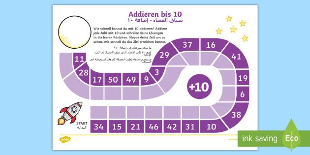 Deutsch Arabisches Addieren mit 10 Arbeitsblatt - Arabisch