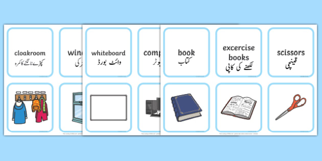urdu classroom management primary resources translated resource rh twinkl co uk