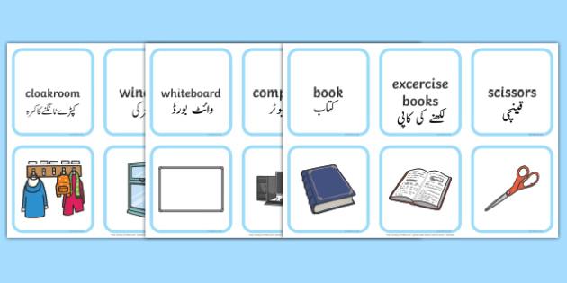 arabic vocabulary in urdu pdf