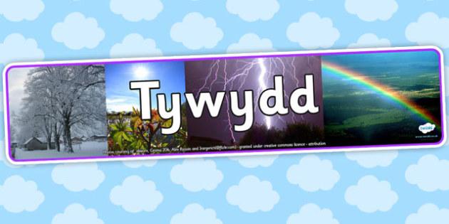 Baner Ffotograffau 'Y Tywydd' - header, display
