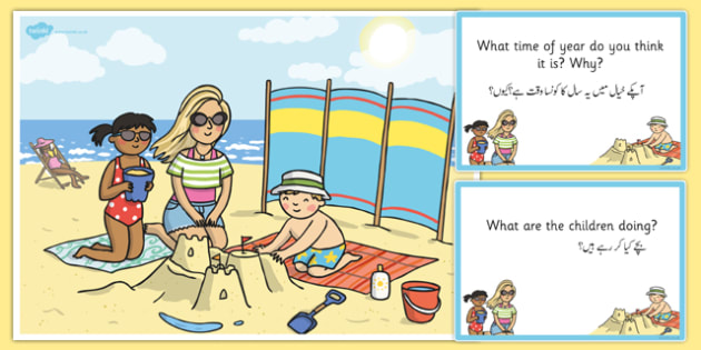 Family Beach Scene and Question Cards Urdu Translation