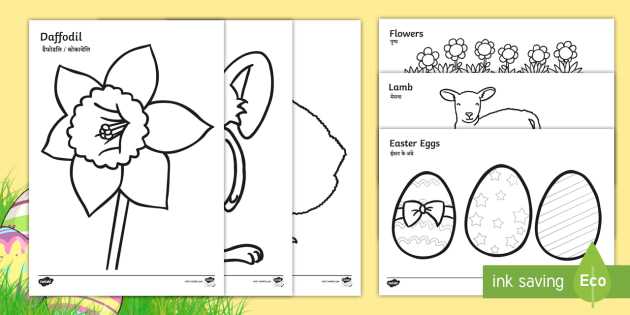 Easter Colouring Pages English Hindi
