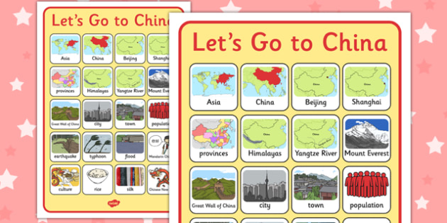 Let's Go to China Word Grid - china, vocabulary, word, poster