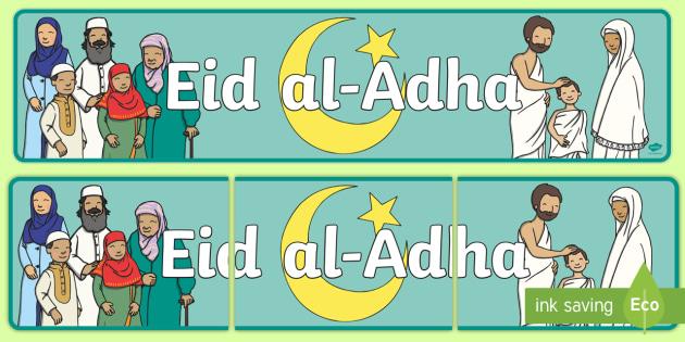 FREE Eid al Adha Display Banner Islam religion faith muslim