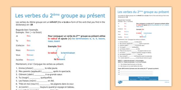 Les Verbes Du 2ieme Groupe Au Present Teacher Made