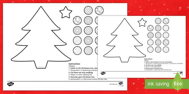 cutting skills christmas tree worksheet activity sheet english greek cutting skills christmas tree