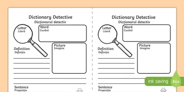 Dictionary Detective Activity Sheet, worksheet