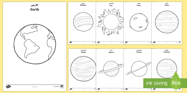 planets colouring pages arabicenglish space outer space planets solar system - Planets Coloring Pages