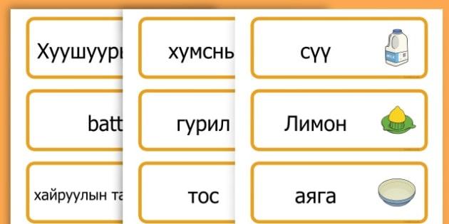 Pancake Day Recipe Word Cards - australia, pancake, day, cards - Mongolian