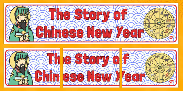 the story of chinese new year display banner display banner