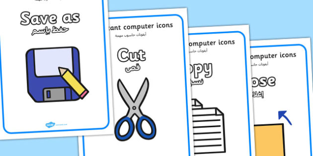 Important Computer Icons Display Posters Arabic Translation